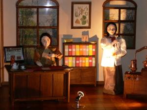 musée automates du médoc